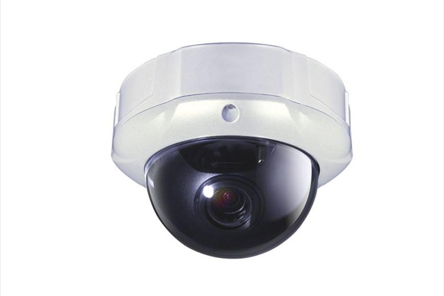 Starlight Series CCTV Camera