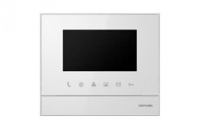 Dorani C5 4.3″ Apartment Video Intercom Screen