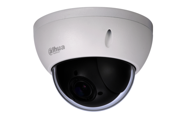 Dahua DH-SD22404T-GN 4MP 4x PTZ Network Camera